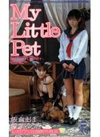 My Little Pet レズビアン浣腸野外授業 ダウンロード