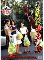 (181dse034)[DSE-034] 東京団地妻中出し 1 ダウンロード