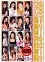 2007ドリームステージ ファン感謝特別総集編