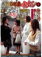 (181dse082)[DSE-082] 東京団地妻中出し 3 ダウンロード