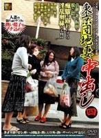 (181dse101)[DSE-101] 東京団地妻中出し 4 ダウンロード
