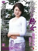 (181dse177)[DSE-177] 初撮り熟女 菊川れみ・秋野夕日 ダウンロード