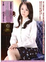 【近親相姦シリーズ】 淫母相姦 二十五 ダウンロード