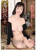 高齢熟女 野々宮ミツ子・吉沢美幸 ダウンロード