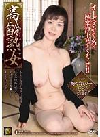 (181dse00600)[DSE-600] 高齢熟女 野々宮ミツ子・吉沢美幸 ダウンロード