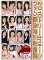 2010ドリームステージファン感謝特別総集編
