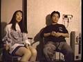 新・快楽のDOOR 2 森田久恵sample1