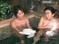 (秘) 好色温泉 ~昇天覗き風呂~ 11