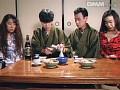 (秘) 好色温泉 ~昇天覗き風呂~ 12