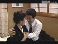 透明人間 [処女精密検査] 中沢慶子 10