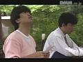 透明人間 [処女精密検査] 中沢慶子 20