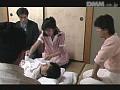 透明人間 [処女精密検査] 中沢慶子 8