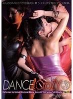 DANCE CraZY 3 ダウンロード