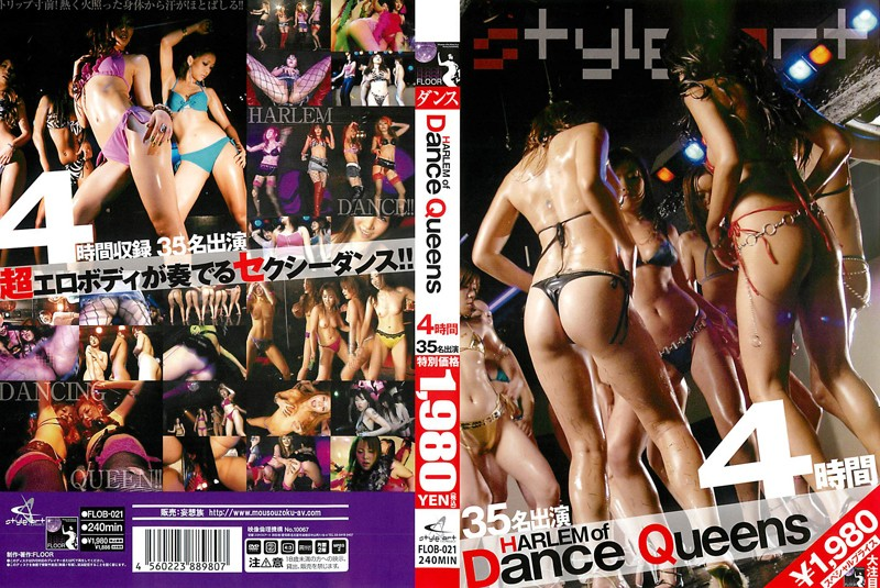 HARLEM of Dance Queens 4時間