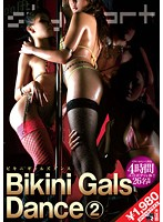 Bikini Gals Dance 2 4時間