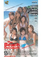(187mdx042)[MDX-042] The Beach Document ダウンロード