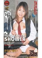 BURU-SAILOR SHOWER かわいゆい ダウンロード