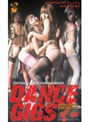 DANCE GIGS 壮大な「誘惑」が揺れ動くダンスフロア…
