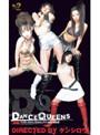 DANCE QUEENS -SECOND-