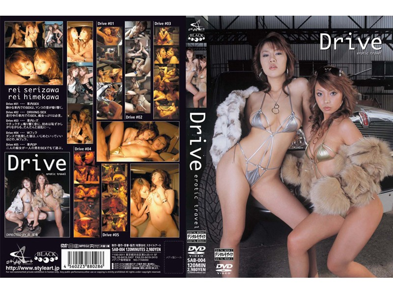 Drive erotic travel
