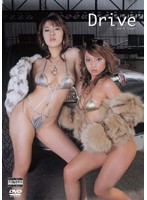 (187sab004)[SAB-004] Drive erotic travel ダウンロード