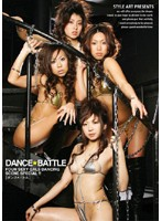 (187sab008)[SAB-008] DANCE BATTLE ダウンロード