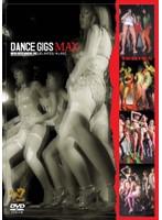 DANCE GIGS MAX ダウンロード
