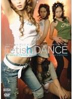 Fetish DANCE 競い合うように、よりスケベに魅せるオンナたち