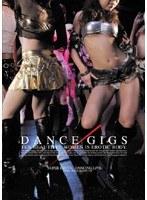 DANCE GIGS ダウンロード