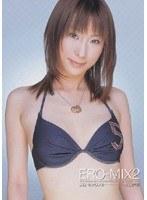 「ERO-MIX 2 江口美貴」のパッケージ画像