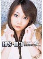 HARD style 3 ダウンロード