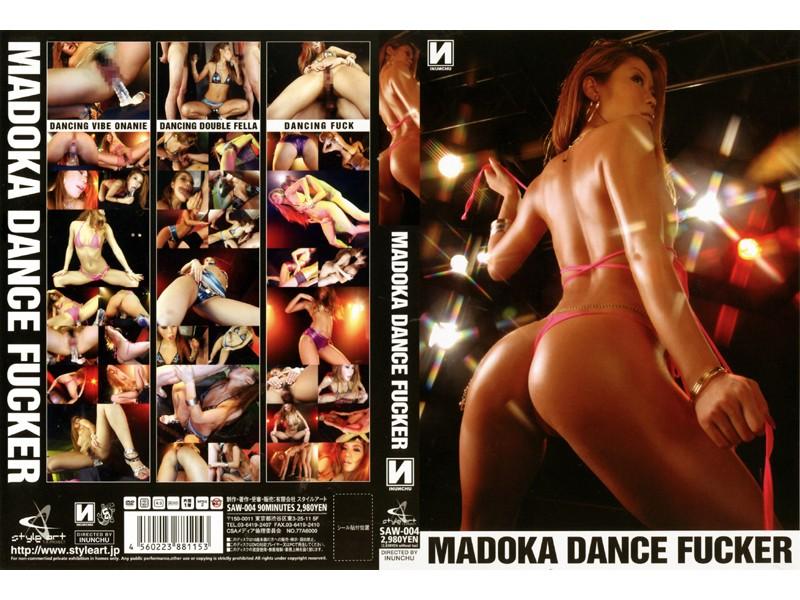 MADOKA DANCE FUCKER