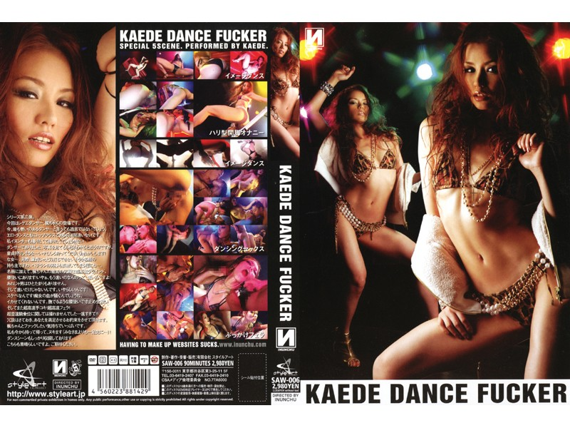 KAEDE DANCE FUCKER