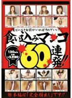 (187sbw018)[SBW-018] 超激カワ素人娘のパーツコレクションシリーズ!!第一弾! 食い込みマンコ60連発!! ダウンロード