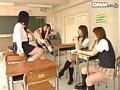 女子校生集団痴女 1