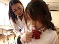 調教レズ 4 〜犯された女子校生〜 根本あきこ×青山亜里沙 サンプル画像3
