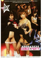 (187sox006)[SOX-006] 女子校生★ヌギヌギDANCE★PARTY ダウンロード