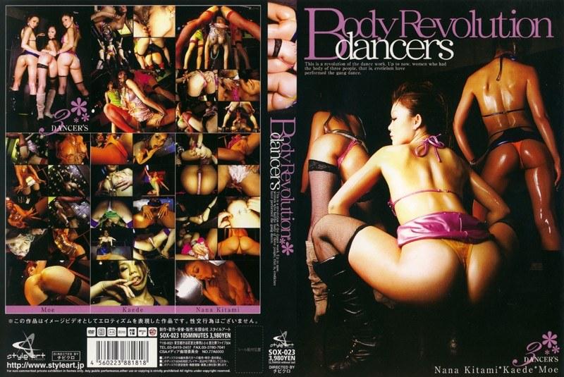 Body Revolution dancers