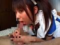 コスかの VOL.01 コスプレ彼女…まほ サンプル画像 No.5