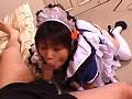 Cosplay IV 04 YUURI AIZAWA 19