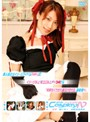 Cosplay IV 05 MIKI UEHARA 上原みき(福岡未来)