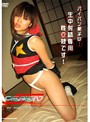 Cosplay IV Slave 03 NORIKO KAGO 加護範子