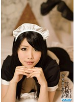 (189dkg00002)[DKG-002] キセカエガング 愛欲性処理従順少女 竹内柚葉 ダウンロード