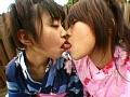 レズキス 女子校生禁断同性愛の記録 大原めぐ 吹石めぐみ サンプル画像 No.4