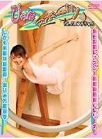 ぴちっ娘スポーツ VOL.23 ゆみちゃん ダウンロード