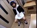 束縛 VOL.01 -コスプレ愛奴ル 若菜18歳- 15