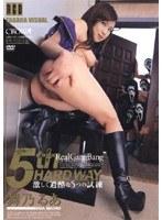 (18aism13)[AISM-013] 5th HARD WAY 激しく過酷な5つの試練 舞乃るあ ダウンロード