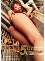(18aism21)[AISM-021] 5th HARD WAY 激しく過酷な5つの試練 真鍋あや ダウンロード