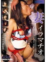 (18aism38)[AISM-038] 妻イラマチオ 若妻イラマチオ Best Selection 2 ダウンロード