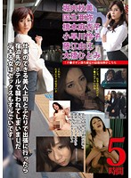 (18bbko00015)[BBKO-015] 仕事のできる美人上司と二人で出張に行ったら宿泊先のホテルで襲われてしまいました。 ダウンロード